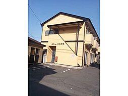 陸奥湊駅 3.0万円