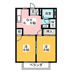 サンハイツホヅミ[2階]の間取り