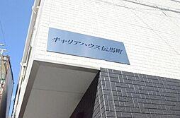 愛知県名古屋市熱田区大瀬子町の賃貸アパートの外観