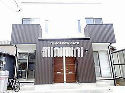 TOMORROW GATE