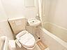 トイレ,ワンルーム,面積17.74m2,賃料4.2万円,つくばエクスプレス つくば駅 バス9分 春日3丁目下車 徒歩4分,,茨城県つくば市春日