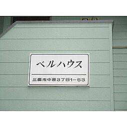 仙川駅 4.0万円