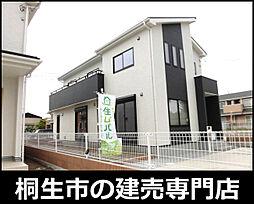 桐生球場前駅 2,290万円