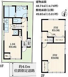 東京都板橋区宮本町48-1