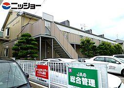赤池駅 4.2万円