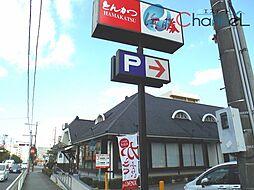 カーサ京町[2階]の外観