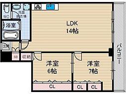 第8薩摩マンション[2階]の間取り