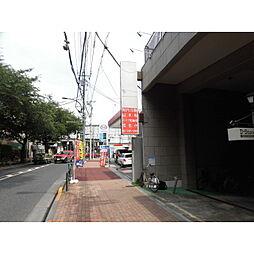 桜台駅 0.7万円