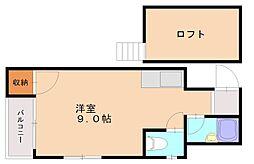 ロイヤルメゾン井尻[2階]の間取り