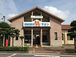 名鉄三河線「新川」駅 約1520m(徒歩約19分)