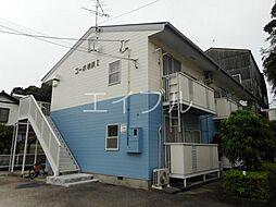 コーポ横浜I[2階]の外観