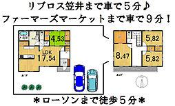 静岡県浜松市東区貴平町