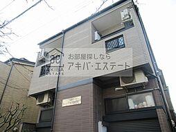 River Place Edogawa[102号室]の外観