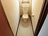 トイレ,1DK,面積24.3m2,賃料3.0万円,バス くしろバス星が浦北1の3下車 徒歩1分,,北海道釧路市星が浦北2丁目1