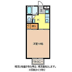 エッソール21[1階]の間取り