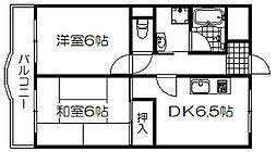 サニーハイツ深江[3階]の間取り