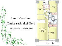 ライオンズマンション大宮指扇壱番館