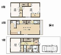 大阪府大阪市阿倍野区松虫通3丁目