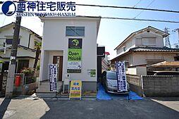 兵庫県明石市魚住町清水鈴谷231-8