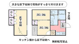 福岡県福岡市東区馬出1丁目の賃貸アパートの間取り