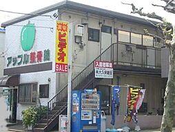 塩田荘[101号室]の外観