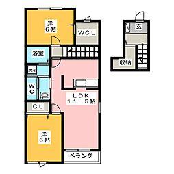 ドリーム三田A[2階]の間取り