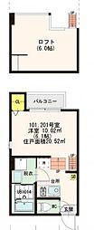 アヴェンス高井田[2階]の間取り
