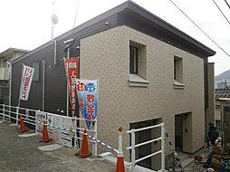 浦上駅 5.9万円