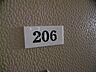 その他,1K,面積22.68m2,賃料3.0万円,札幌市営南北線 北24条駅 徒歩5分,札幌市営南北線 北18条駅 徒歩15分,北海道札幌市北区北二十三条西7丁目1番22号