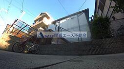 大阪府大阪市東成区大今里西2丁目の賃貸アパートの外観