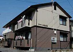 広島県広島市安佐北区亀山3丁目の賃貸アパートの外観
