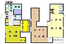 CB新宮ラディアーレ 1階1LDKの間取り