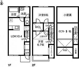 [テラスハウス] 茨城県坂東市沓掛 の賃貸【/】の間取り