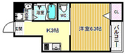 コンフォートテラステンマ[2階]の間取り