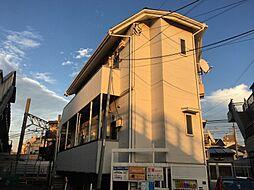 ハウスセンチュリー[2階]の外観