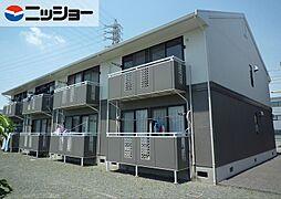 セジュール早川[2階]の外観