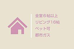 入間扇町屋団地  4号棟