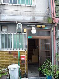 住之江公園駅 180万円