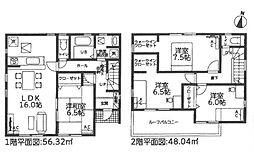 高蔵寺駅 3,280万円