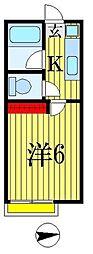 穴川駅 2.9万円