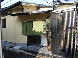 京都市南区西九条針小路町