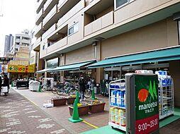 マルエツ菊川店...