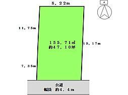 区割図:南向き...