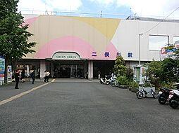 二俣川駅(相鉄...