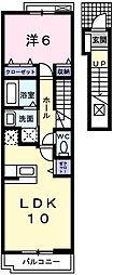 ポートレーゼ[2階]の間取り