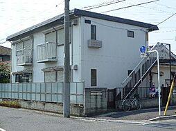 埼玉県春日部市八木崎町の賃貸アパートの外観