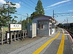 JR東海道本線...
