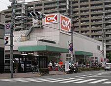 スーパーオーケー武蔵小金井店まで345m