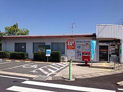 豊田東山郵便局