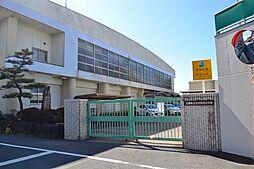 古知野西小学校...